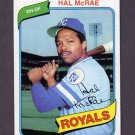 1980 Topps Baseball #185 Hal McRae - Kansas City Royals VgEx