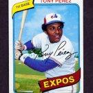 1980 Topps Baseball #125 Tony Perez - Montreal Expos