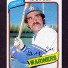 1980 Topps Baseball #116 Larry Cox - Seattle Mariners