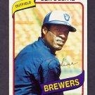 1980 Topps Baseball #053 Ben Oglivie - Milwaukee Brewers NM-M