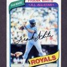 1980 Topps Baseball #045 Frank White - Kansas City Royals NM-M