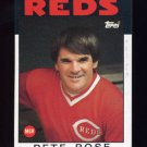 1986 Topps Baseball #741 Pete Rose MG / Cincinnati Reds Team Checklist NM-M