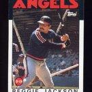 1986 Topps Baseball #700 Reggie Jackson - California Angels