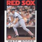 1986 Topps Baseball #510 Wade Boggs - Boston Red Sox