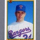 1990 Bowman Baseball #486 Nolan Ryan - Texas Rangers