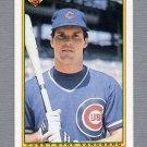 1990 Bowman Baseball #030 Ryne Sandberg - Chicago Cubs