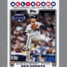 2008 Topps Update Baseball #UH316 Ben Sheets AS - Milwaukee Brewers