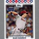 2008 Topps Update Baseball #UH298 Dan Haren AS - Arizona Diamondbacks