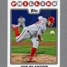 2008 Topps Update Baseball #UH228 Joe Blanton - Philadelphia Phillies