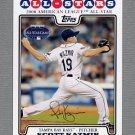 2008 Topps Update Baseball #UH058 Scott Kazmir AS - Tampa Bay Rays
