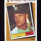 1986 Topps Baseball #405 Roger Maris TBC - New York Yankees