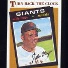 1986 Topps Baseball #403 Willie Mays TBC - San Francisco Giants