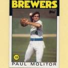 1986 Topps Baseball #267 Paul Molitor - Milwaukee Brewers
