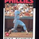 1986 Topps Baseball #200 Mike Schmidt - Philadelphia Phillies