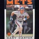 1986 Topps Baseball #170 Gary Carter - New York Mets