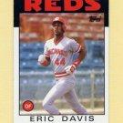 1986 Topps Baseball #028 Eric Davis - Cincinnati Reds Ex