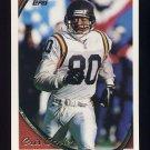 1994 Topps Football #252 Cris Carter - Minnesota Vikings