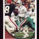 1994 Topps Football #160 Dan Marino - Miami Dolphins