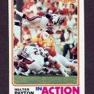 1982 Topps Football #303 Walter Payton IA - Chicago Bears