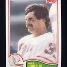 1982 Topps Football #102 Mike Reinfeldt - Houston Oilers