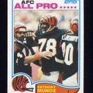 1982 Topps Football #051 Anthony Munoz RC - Cincinnati Bengals