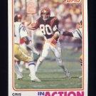 1982 Topps Football #045 Cris Collinsworth IA - Cincinnati Bengals
