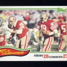 1982 Topps Football #008 NFC Championship / Earl Cooper San Francisco 49ers
