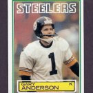 1983 Topps Football #356 Gary Anderson RC - Pittsburgh Steelers NM-M
