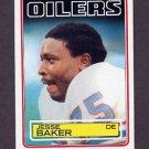 1983 Topps Football #273 Jesse Baker - Houston Oilers