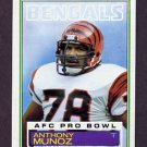 1983 Topps Football #240 Anthony Munoz - Cincinnati Bengals