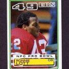 1983 Topps Football #168 Ronnie Lott - San Francisco 49ers