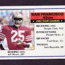 1983 Topps Football #163 San Francisco 49ers Team Leaders / Jeff Moore