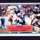1983 Topps Football #010 NFC Championship / John Riggins