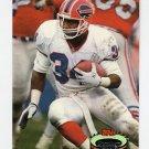 1992 Stadium Club Football #134 Thurman Thomas - Buffalo Bills