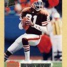 1994 Stadium Club Football #370 Michael Jackson - Cleveland Browns