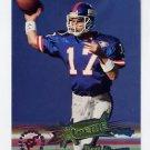 1995 Stadium Club Football #202 Dave Brown EC - New York Giants