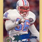1995 Stadium Club Football #192 Michael Barrow EC - Houston Oilers