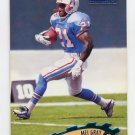 1997 Stadium Club Football #254 Mel Gray - Tennessee Oilers