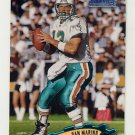 1997 Stadium Club Football #050 Dan Marino - Miami Dolphins