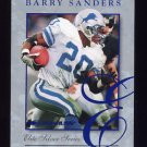 1997 Donruss Elite Football #6 Barry Sanders - Detroit Lions 4049/5000