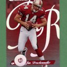1997 Donruss Football Rated Rookies #4 Jim Druckenmiller - San Francisco 49ers