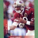 1997 Donruss Football #078 Elvis Grbac - Kansas City Chiefs
