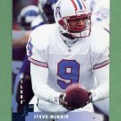 1997 Donruss Football #036 Steve McNair - Tennessee Oilers