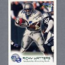 1999 Fleer Focus Football Stealth #008 Ricky Watters - Seattle Seahawks /300