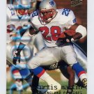 1995 Ultra Football #447 Curtis Martin RC - New England Patriots
