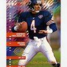 1995 FACT Fleer Shell Football #069 Steve Walsh - Chicago Bears
