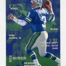 1995 FACT Fleer Shell Football #062 Rick Mirer - Seattle Seahawks