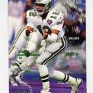 1995 FACT Fleer Shell Football #057 Randall Cunningham - Philadelphia Eagles Ex