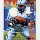 1995 FACT Fleer Shell Football #013 Mel Gray - Houston Oilers