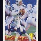 1994 FACT Fleer Shell Football #90 Jeff George - Atlanta Falcons